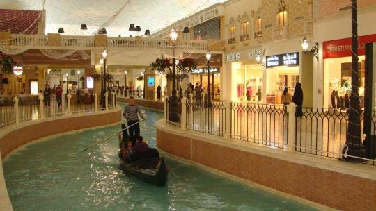 Villagio Mall, Qatar