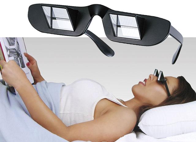 Kacamata baca sambil tiduran