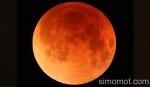 Tanggal 15 April 2014, Bulan berwarna merah: Jangan percaya sebagai pertandakiamat!