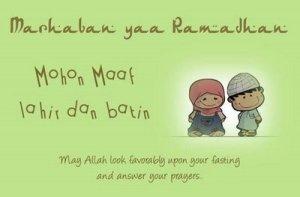 dp-bbm-selamat-puasa-ramadhan-2014