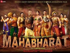 foto-foto wallpaper pemain mahabharata (7)