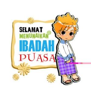 Kumpulan Foto DP BBM selamat Puasa Ramadhan 2014