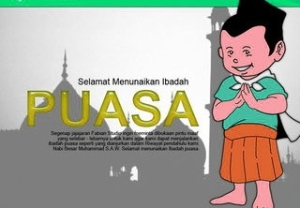 kumpulan-gambar-dp-bbm-selamat-puasa-ramadhan-2014