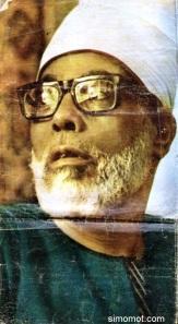 Shaykh Mahmoud Khalil al-Husary