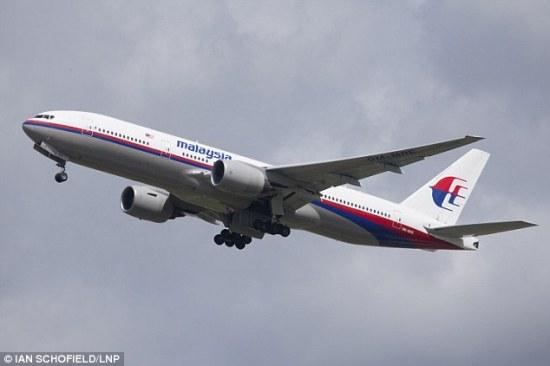 Malaysia Airlines Boeing 777-200 - pesawat yang sama dengan ini jatuh  di Ukraina