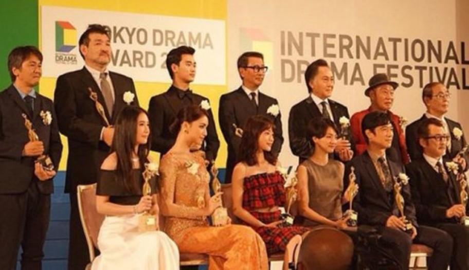 Pemberian penghargaan di acara Tokyo International Drama Festival 2014. (AllKPop)