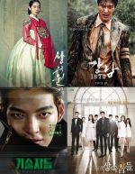 Tiga bintang drama The Heirs akan ramaikan bioskop akhirtahun