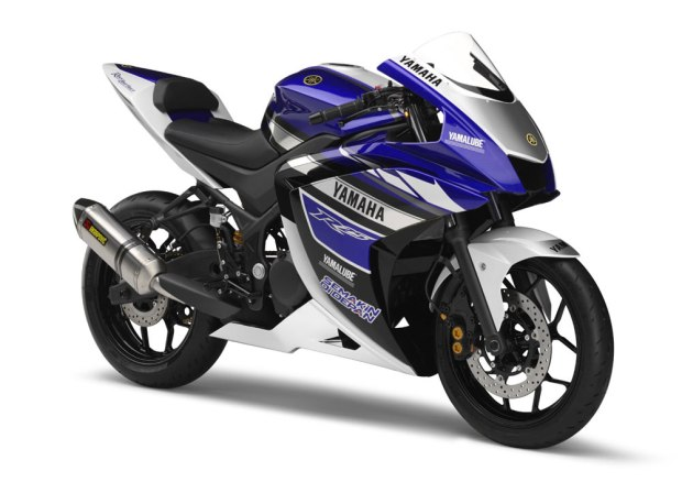 Yamaha YZF-R25 Motorcycle of the Year 2014