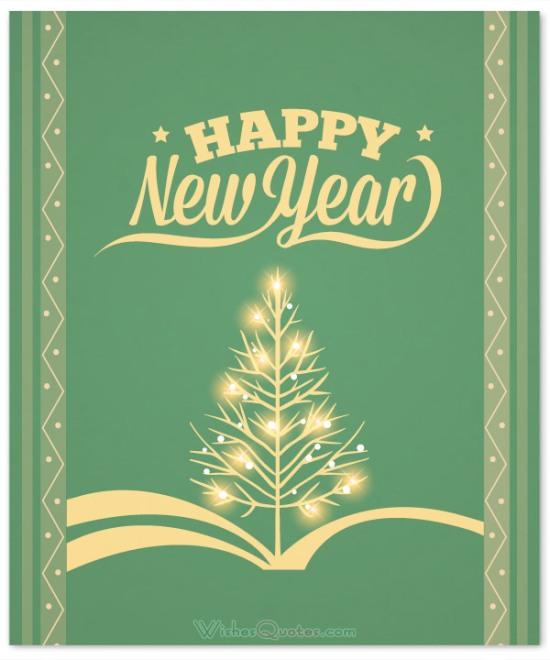 DP BBM ucapan selamat tahun baru (19)