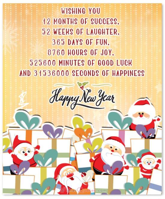 DP BBM ucapan selamat tahun baru (21)