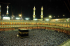Mekkah. (Pixabay.com)