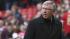 Piala Kemerdekaan libatkan Sir Alex Ferguson ?