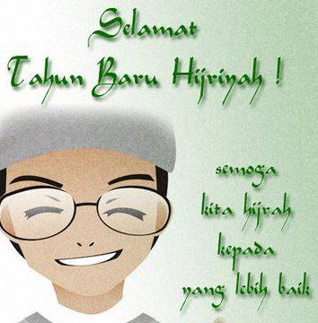 30 Gambar dan animasi DP BBM Selamat Tahun Baru Islam 1