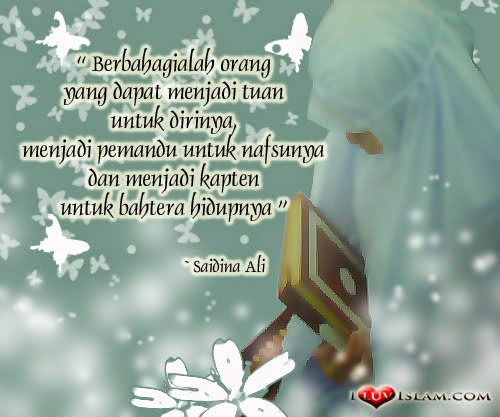 kumpulan gambar dan kalimat ucapan tahun baru islam h kaskus