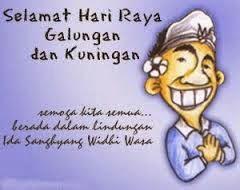 Kumpulan DP BBM dan animasi bergerak ucapan selamat Hari Raya Nyepi ...